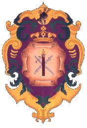El Cirio